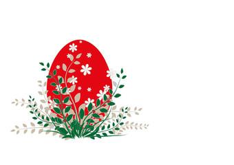 Osterei Ornament