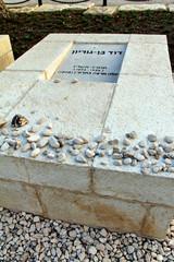 Memorial Cemetery of the Israel founder David Ben Gurion