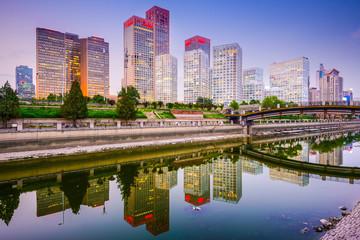 Beijing, China CBD
