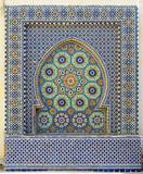 Morocco. Detail of oriental mosaic in Meknes - 79314845