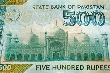 Badshahi Mosque on Banknote