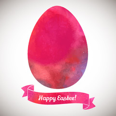 Watercolor_Easter_egg_Template_for_greeting_card_or_invitation