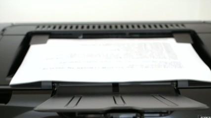 Printing on a home printer