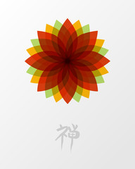 Zen lotus flower concept illustration
