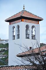 Granada, torre con inscripciones epigráficas