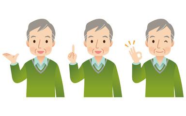 高齢者男性 シニア 表情 セット