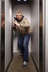 Surprise in elevator
