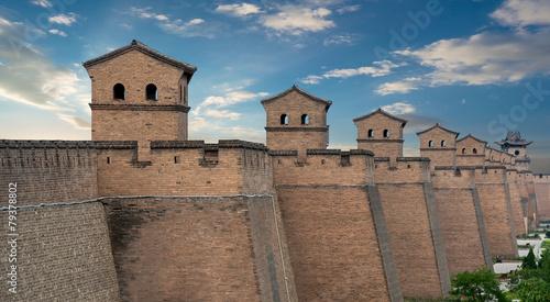 Leinwanddruck Bild Chinese wall