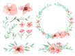 Set of flowers and leaves vector - 79392258
