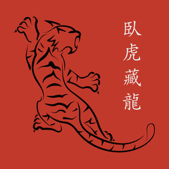 "Vector tiger. Red background. The inscription ""Tiger"" in Chinese"