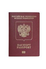 Red russian international passport