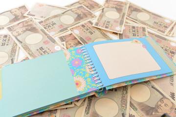 お金とノート