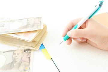 日本の紙幣と筆記用具