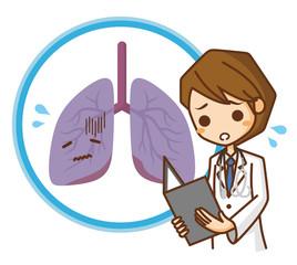 肺 イラスト