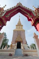 Wat PhaThep Nimit
