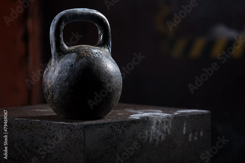 Black old sports weight - 79469067