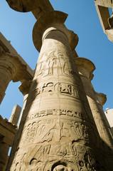 Hieroglyphics on column