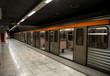 Leinwandbild Motiv metro station in athens