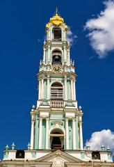 Belfry in Trinity Sergius Lavra, Sergiyev Posad