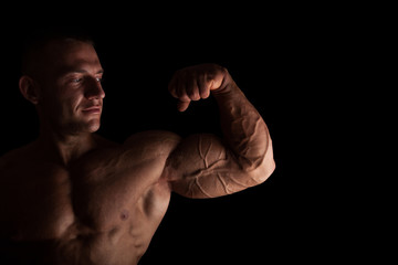 Big biceps.