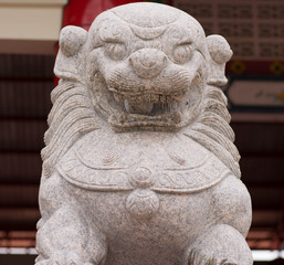The Tooting lion represents strength of rock.