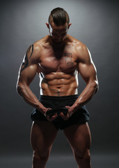 Athletic Man Bending Power Twister Bar Spring