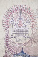 thailand money