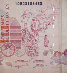logo on the reverse of the banknote