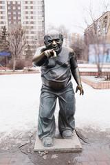 Monument Yevgeny Leonov in the role of associate professor