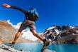 Hike in Patagonia - 79626803