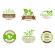 Round eco green stamp label of healthy organic natural fresh - 79638879