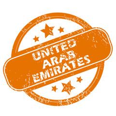United Arab Emirates grunge icon