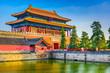 Leinwandbild Motiv Forbidden City North Exit Gate in Beijing, China