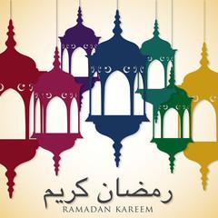Eid Al Adha lantern card in vector format.