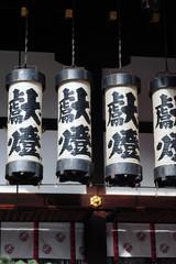 Ōsaka Tenman-gū-22
