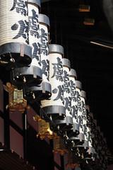 Ōsaka Tenman-gū-21