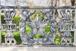 Постер, плакат: Wrought iron fence in honor of the victory in honor of the liber