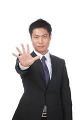 ストップ/ビジネスマン