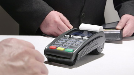 Using credit card payment terminal in Ukraine