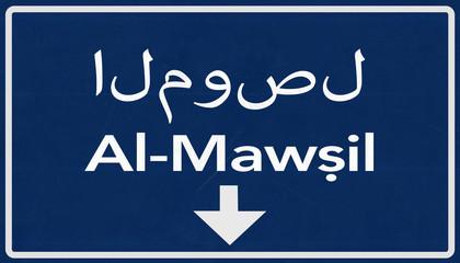 Al Mawsil Highway Road Sign