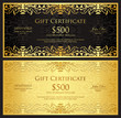 Luxury golden gift certificate in vintage style - 79739652