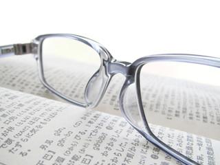 メガネ 辞書