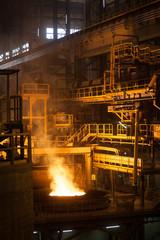 metallurgical furnace