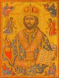 Jerusalem - Icon of Jesus Christ the teacher