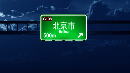 Beijing Highway Road Sign