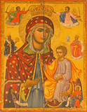 Jerusalem -  Icon of Madonna from Church of the Holy Sepulchre.