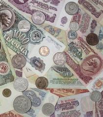 Старые банкноты СССР