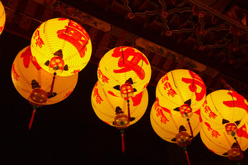 Paper lanterns in a temple in Taiwan