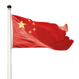 China Flag (cliping paths)