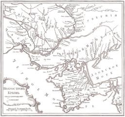 Crimea vintage